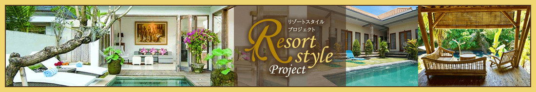 Resort style Project